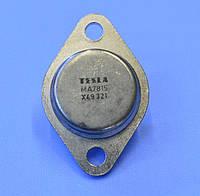 Микросхема 7815 (MA7815)  TO-3  Tesla