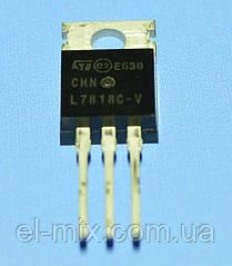Микросхема 7818 (L7818CV) (dual)  TO-220  STM