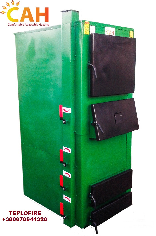 Котел твердотопливный САН ПТ 100 кВт (CAH PT) вносим изменения в конструкцию по желанию клиента!