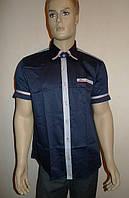 Синяя модная рубашка Mondo (Турция), фото 1
