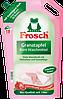 Жидкий порошок Фрош для стирки с экстрактом Граната Frosch Vollwaschmittel Flüssig Granatapfel  1800 мл
