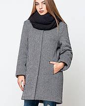 a6d19945e570 Зимнее женское драповое пальто (Хелен зима leo) купить недорого ...