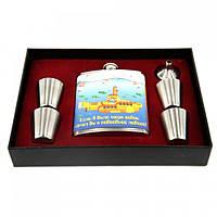 Подарочный набор Фляга  Если б было море водки, стал бы я подводной лодкой