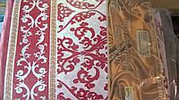 Постельное белье (Тирасполь)- семья