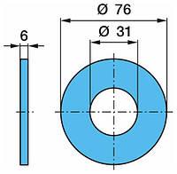 Шайба 31х71х6 пальца (болта) рессоры BPW, 03.320.34.53.0 (59778) ремкомплект