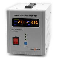 Источник бесперебойного питания LogicPower  LPY-PSW-800Va+ white
