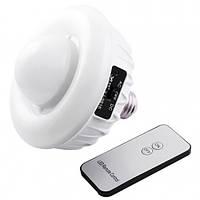 Аккумуляторная заряжаемая LED лампа