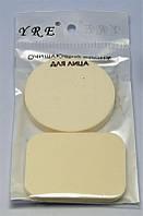 Спонжики для лица очищающие белые 2 шт в упаковке SP-02, спонжики YRE, спонж