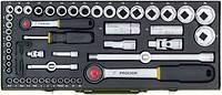 Набір ключів Proxxon 23040