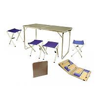 Комплект мебели Tramp TRF-005 (в чехле)