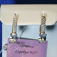 Серебряные серьги с фианитом Лора 5388-б-р, фото 1