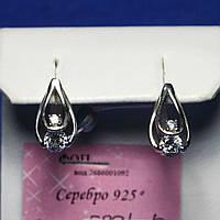 Серебряные серьги Капли с родированием 5894-р