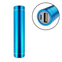 Универсальная  батарея  ( mobile power bank) 2600 mAh, GLK-102, blue, фото 1