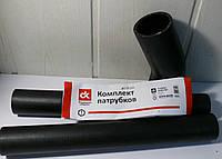 Патрубок радиатора МАЗ 500 (комплект 3 шт.) СТАНДАРТ <ДК>