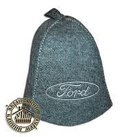 """""""Ford"""" / """"Форд"""", шапка для бани (Э), серая"""
