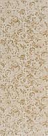 Плитка Венус Вендоме Декор Крем 253*706 Venus Vendome Decor Crem плитка стеновая для ванной,гостинной.