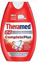 Антибактериальная зубная паста – ополаскиватель Theramed 2in1 Complete Plus 75 мл