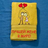 Полотенце с веселыми человечками и Вашей надписью, фото 1