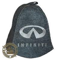 """""""INFINITI"""" / """"Инфинити"""", шапка для бани (Э), серая"""