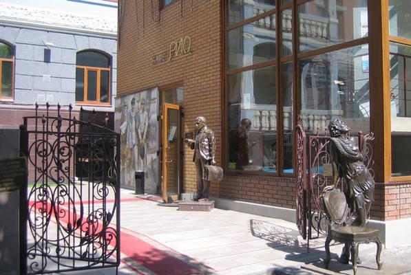 Ресторан Рио, г.Харьков 13