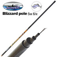 "Удочка ""Blizzard pole"" Carbon Pole Rod LBS9021-1 5m б/к"