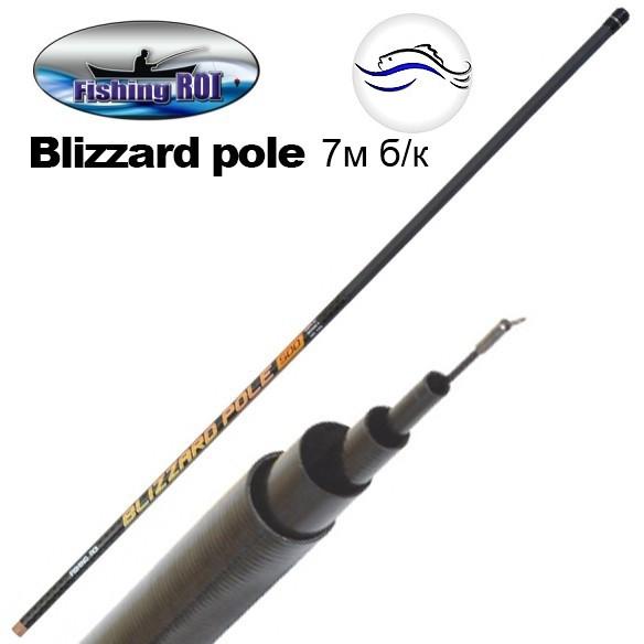 "Удочка ""Blizzard pole"" Carbon Pole Rod LBS9021-1 7m б/к"
