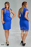 Платье 3658 /УС