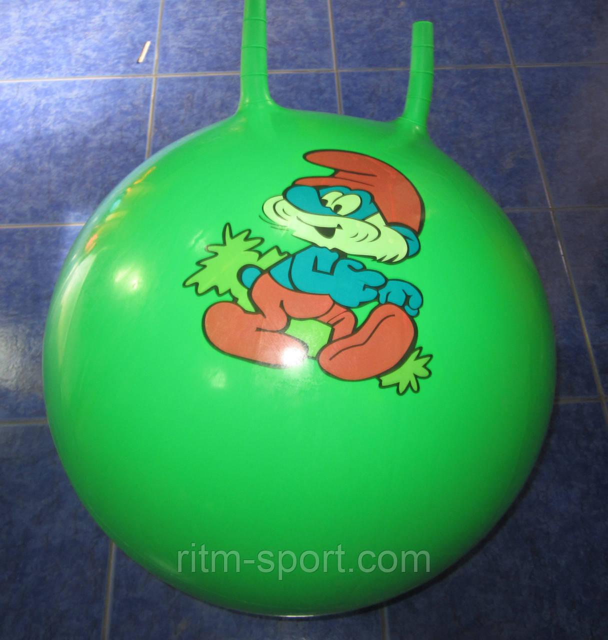 Мяч детский с рожками (d 55 см)