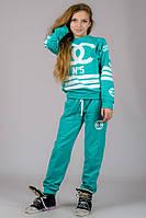 Спортивный костюм детский CH №5 (мята)