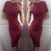 Женское удлиненное платье цвета баклажан