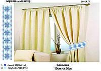 Схема для вышивки бисером держателя для штор