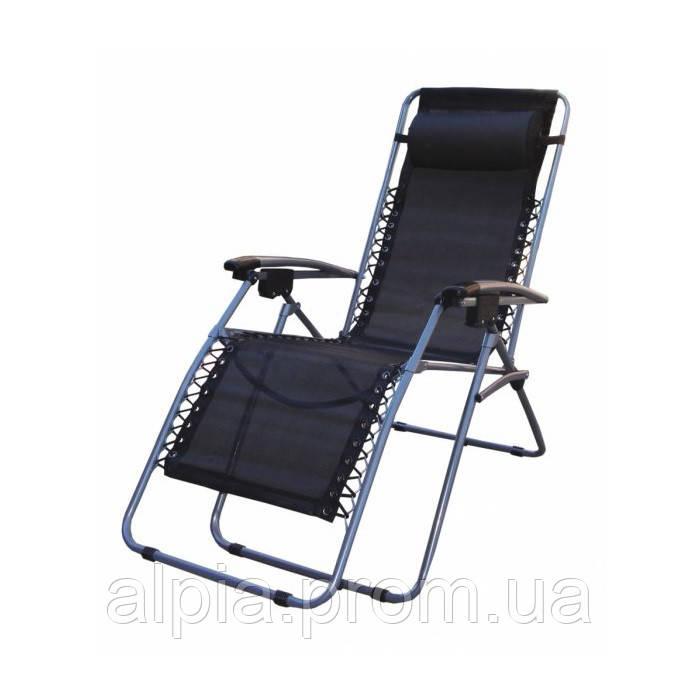 Кресло-шезлонг Tramp TRF-014