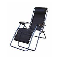 Кресло-шезлонг Tramp TRF-014, фото 1