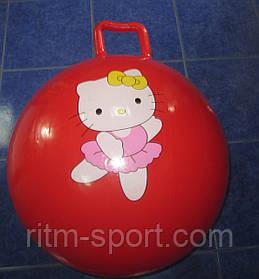 М'яч дитячий для фітнесу (d 65 см)