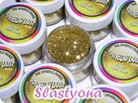 Блёстки Rainbow Dust - Драгоценный светло-золотой