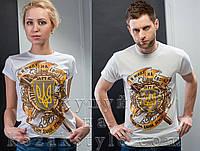 """Пара футболок """"Я живу на своїй богом даній землі"""", фото 1"""