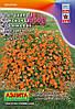 Петуния Джоконда оранжевая F1 многоцветковая стелющаяся каскадная (Аэлита) 10 семян
