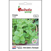 Семена Стевия 15 семян  Садыба  Центр