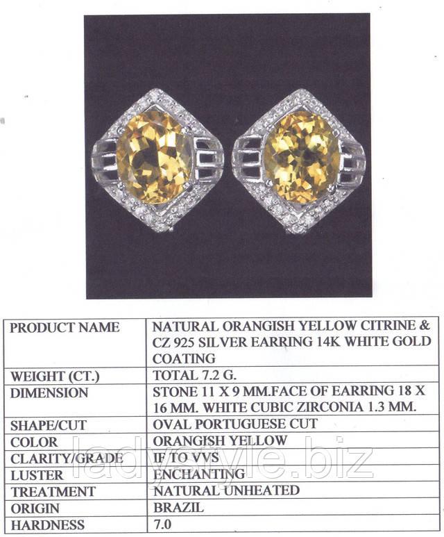 танзанит купить украшения натуральный агат друза коллекция оберег признание в любви подарок купить кольцо перстень ввиде лягушки оберег лягушка натуральный жемчуг купить подарок талисман сувенир натуральные камни