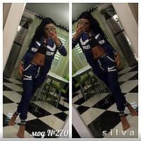 Спортивный джинсовый костюм женский nike НН/-270