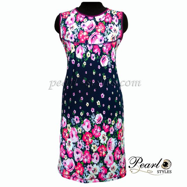 платье купонное от производителя