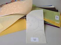 Ткани для рулонных штор производства Польши и Германии в ассортименте более 300 шт. Имеют свойства защиты от прямого солнечного луча от 50% до 70%. Данные ткани используют для изготовления всех типов и систем рулонных штор и тканевых ролет в Киеве.