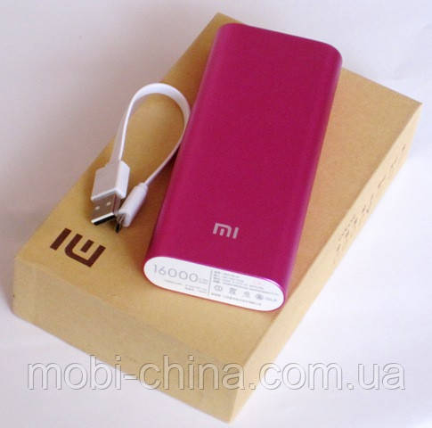 Универсальная батарея - Xiaomi Mi power bank MI 5, 16000 mAh new1