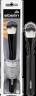 Ebelin Professional Make-up + Maskenpinsel - Профессиональная кисть для макияжа
