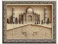 "Картина резная из дерева ""Тадж-Махал"""