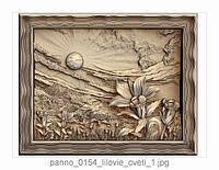 """Картина резная из дерева """"Природа"""""""