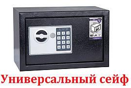 Мебельный сейф (гостиничный сейф, офисный сейф) 20 Е. Электронный замок + ключи. Производство Украина.