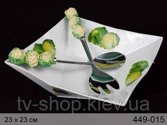Салатник с ложкой и вилкой Капуста