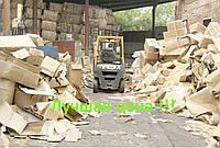 Закупаем макулатуру в Киеве дорого. Сдать макулатуру в Киеве., фото 1