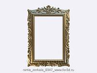 Зеркало резное M104